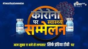 Swasthya Sammelan LIVE