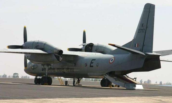 AN-32 Air Force plane is still missing