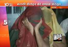 Sex Racket Latest News, Sex Racket Breaking News Live - India TV News